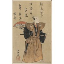 Ippitsusai Buncho: The actor Nakamura Kanzaburō. - Library of Congress