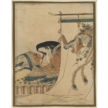 Hosoda Eishi: Noblewoman. - Library of Congress
