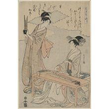 Hosoda Eishi: Koto and Shō [panpipes]. - Library of Congress