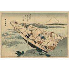 葛飾北斎: Shibori of Jōshū. - アメリカ議会図書館