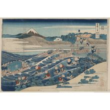 Katsushika Hokusai: Fuji at Kanaya on the Tōkaidō. - Library of Congress