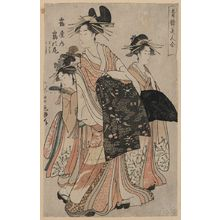 鳥高斎栄昌: The courtesan Tsurunoo of the brothel house Tsura-ya. - アメリカ議会図書館
