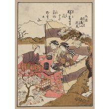 北尾重政: Yayoi asukayama hanami - アメリカ議会図書館