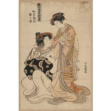 磯田湖龍齋: The Courtesan Somenosuke of Matsuba-ya. - アメリカ議会図書館
