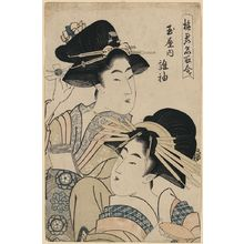 Unknown: The Courtesan Tagasode of Tama-ya. - Library of Congress