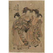 磯田湖龍齋: The courtesan Wakamatsu of Otawara-ya. - アメリカ議会図書館