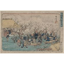 Utagawa Hiroshige: Plum Estate, Kameido. - Library of Congress
