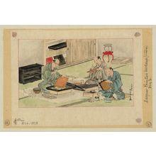 Tsukioka Settei: Lacquer craftsmen. - Library of Congress