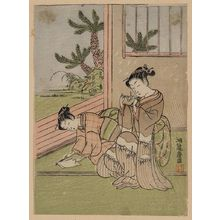 Isoda Koryusai: Children folding a paper crane. - Library of Congress