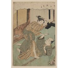 Suzuki Harunobu: Page 21. - Library of Congress