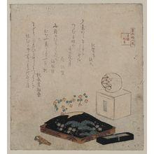 Ryuryukyo Shinsai: Crescent moon in the footfall. - Library of Congress