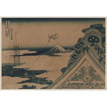 葛飾北斎: Hongan-ji Temple at Asakusa in the Eastern Capital. - アメリカ議会図書館