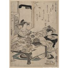 Santō Kyōden: The courtesan Chōzan of Chōji-ya. - アメリカ議会図書館