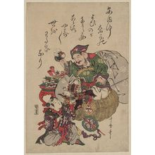 Utamaro II: The god of good fortune, Daikoku and Chinese children. - アメリカ議会図書館