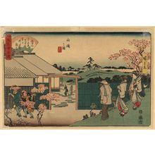 歌川広重: The tea house Hiraiwa at Mukōjima. - アメリカ議会図書館
