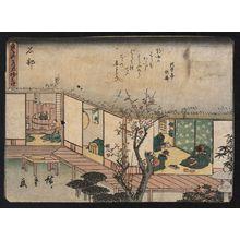 Utagawa Hiroshige: Ishibe - Library of Congress