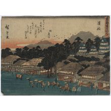 歌川広重: Hamamatsu - アメリカ議会図書館