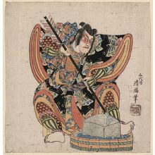 Torii Kiyomine: Yanone gorō - Library of Congress
