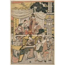 Kitagawa Tsukimaro: A brief view of the restaurant Ebi-ya in Ōji. - Library of Congress