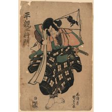 Utagawa Toyokuni I: The warrior Heishino Masakado. - Library of Congress
