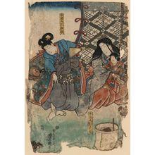 歌川豊国: Ushiwakamaru and Imawakamaru. - アメリカ議会図書館