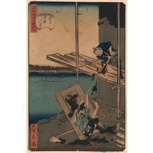 歌川広景: Omayagashi, Asakusa. - アメリカ議会図書館
