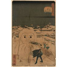 Utagawa Hirokage: Snow at Onkuramae. - Library of Congress