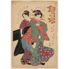 Keisai Eisen: An allegory of Komachi visiting. - Library of Congress