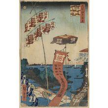 Utagawa Hiroshige: Kanasugi Bridge at Shibaura. - Library of Congress