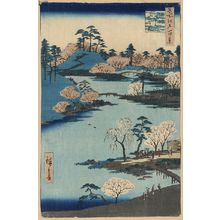 Utagawa Hiroshige: Open garden at Fukagawa Hachiman Shrine. - Library of Congress