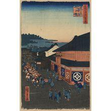 歌川広重: Shitaya Hirokōji. - アメリカ議会図書館