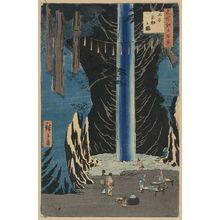Utagawa Hiroshige: Fudō Falls, Ōji. - Library of Congress
