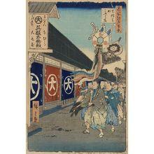 歌川広重: Silk-goods Lane, Ōdenma-chō. - アメリカ議会図書館