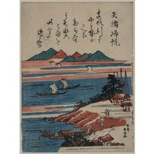Yajima Gogaku: Returning sails at Yabase. - アメリカ議会図書館