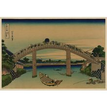 Katsushika Hokusai: Under Mannen Bridge at Fukagawa. - Library of Congress