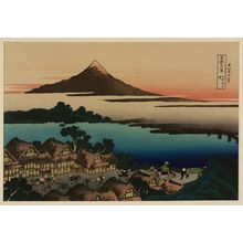 葛飾北斎: [Pictorial envelope for Hokusai's 36 views of Mount Fuji series] - アメリカ議会図書館
