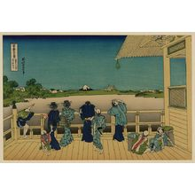 Katsushika Hokusai: [Sazai Hall, Temple of Five Hundred Rankan] - Library of Congress