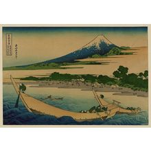 葛飾北斎: A sketch of Tago Bay at Ejiri along the Tōkaidō. - アメリカ議会図書館