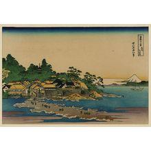 Katsushika Hokusai: [Enoshima in Sagami Province] - Library of Congress