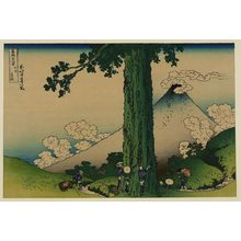 Katsushika Hokusai: [Mishima Pass in Kai Province] - Library of Congress