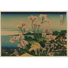 葛飾北斎: [Goten-yama hill, Shinagawa on the Tōkaidō] - アメリカ議会図書館