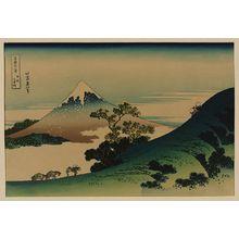 葛飾北斎: [Kōshū inume-tōge] - アメリカ議会図書館
