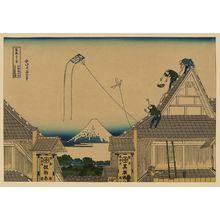 Katsushika Hokusai: [Kōto suruga-cho mitsu miseryakuzu] - Library of Congress