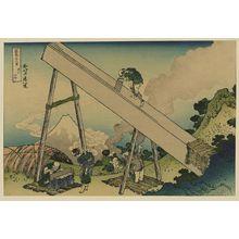 Katsushika Hokusai: [Tōtōmi sanchū] - Library of Congress