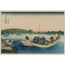 Katsushika Hokusai: [Sunset across the Ryōgoku Bridge over the Sumida River at Onmayagashi] - Library of Congress