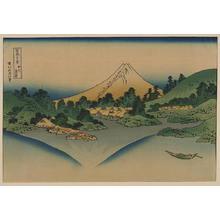 葛飾北斎: [Kōshū misaka suimen] - アメリカ議会図書館