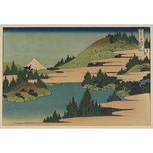 葛飾北斎: [Sōshū hakone kosui] - アメリカ議会図書館