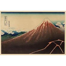 Katsushika Hokusai: [Sanka hakū] - Library of Congress