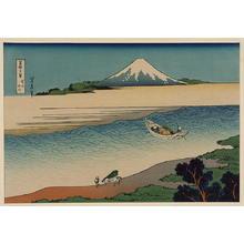 葛飾北斎: [Bushū tamagawa] - アメリカ議会図書館