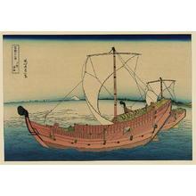 Katsushika Hokusai: [Kazusa no kairo] - Library of Congress